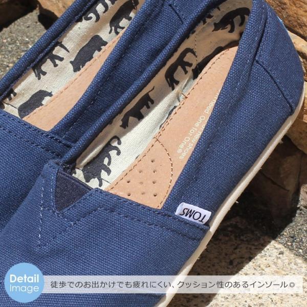 トムス TOMS スリッポン キャンバス クラシック 靴 メンズ Canvas Men's Classics|3direct|09