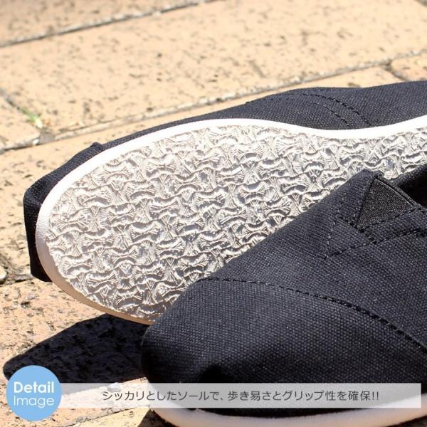 トムス TOMS スリッポン キャンバス クラシック 靴 メンズ Canvas Men's Classics|3direct|10