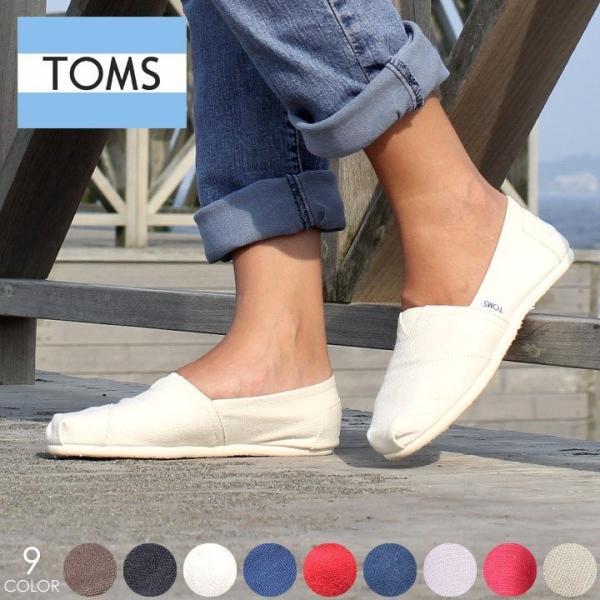 トムス TOMS スリッポン キャンバス クラシック 靴 レディース Canvas Women's Classics|3direct