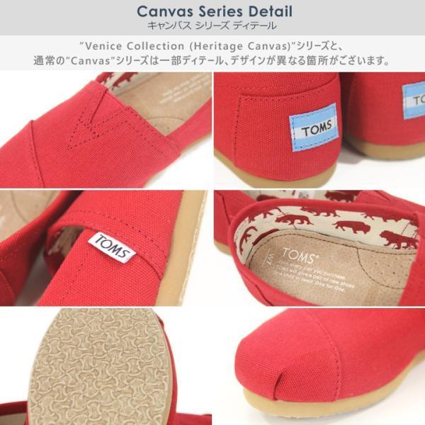 トムス TOMS スリッポン キャンバス クラシック 靴 レディース Canvas Women's Classics|3direct|12