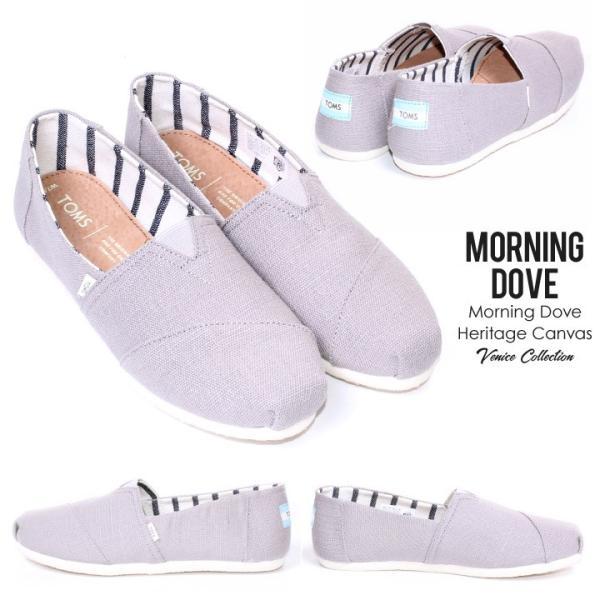 トムス TOMS スリッポン キャンバス クラシック 靴 レディース Canvas Women's Classics|3direct|04