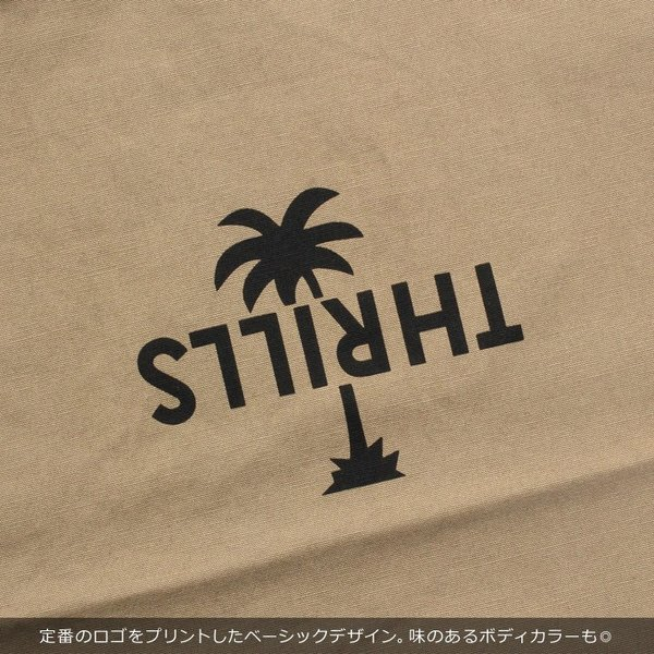 THRILLS スリルズ トートバッグ メンズ THRILLS PALM TOTE TW8-1004VB|3direct|06