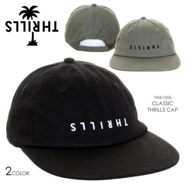 THRILLS スリルズ キャップ メンズ CLASSIC THRILLS CAP TW8-1006|3direct
