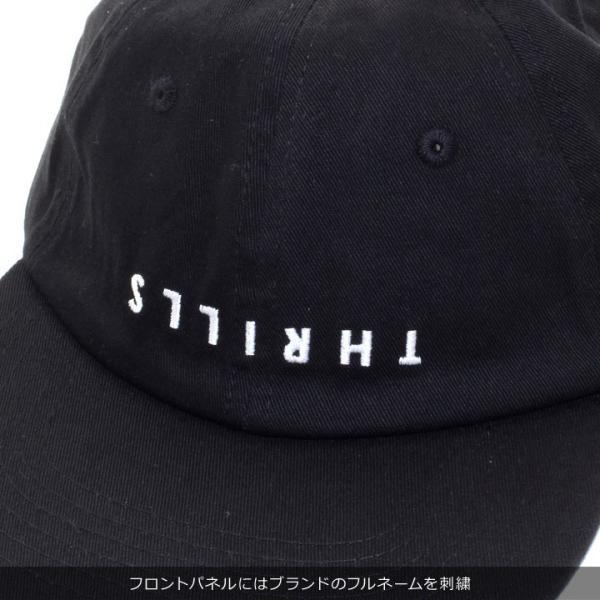 THRILLS スリルズ キャップ メンズ CLASSIC THRILLS CAP TW8-1006|3direct|10