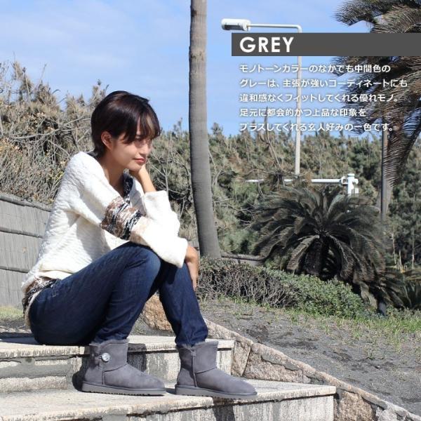 UGG ムートンブーツ ベイリーボタン ブーツ レディース MINI BAILEY BUTTON BLING 新品 1003889|3direct|04