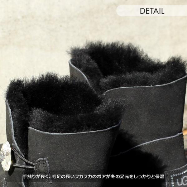 UGG ムートンブーツ ベイリーボタン ブーツ レディース MINI BAILEY BUTTON BLING 新品 1003889|3direct|09