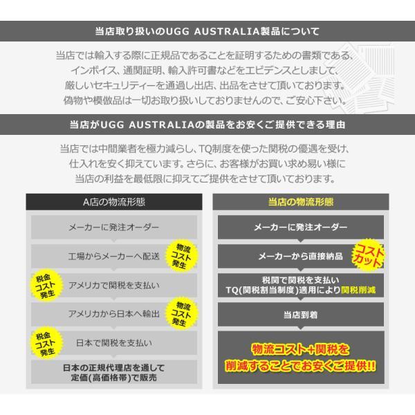 UGG モカシン レディース ANSLEY / DAKOTA アンスレー ダコタ 3312 5612 UGG AUSTRALIA|3direct|13