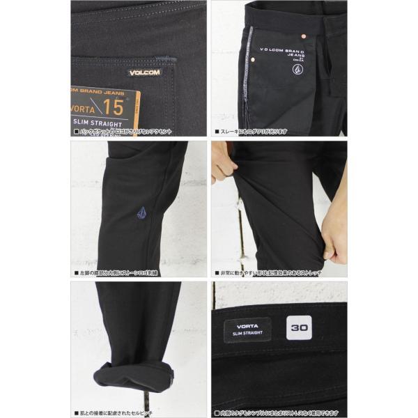 デニムパンツ メンズ VOLCOM VORTA DENIM - A1931501 / BKB / ボルコム デニム ストレッチ ジーンズ ジーパン パンツ スケート ストリート サーフ スキニー スリ|3direct|04