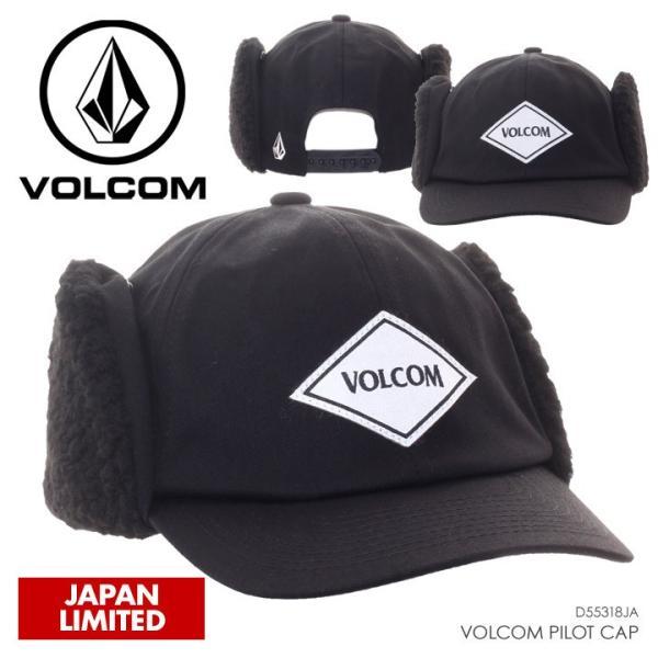 VOLCOM ボルコム キャップ メンズ VOLCOM PILOT CAP D55318JA 2018秋冬 ブラック ワンサイズ|3direct