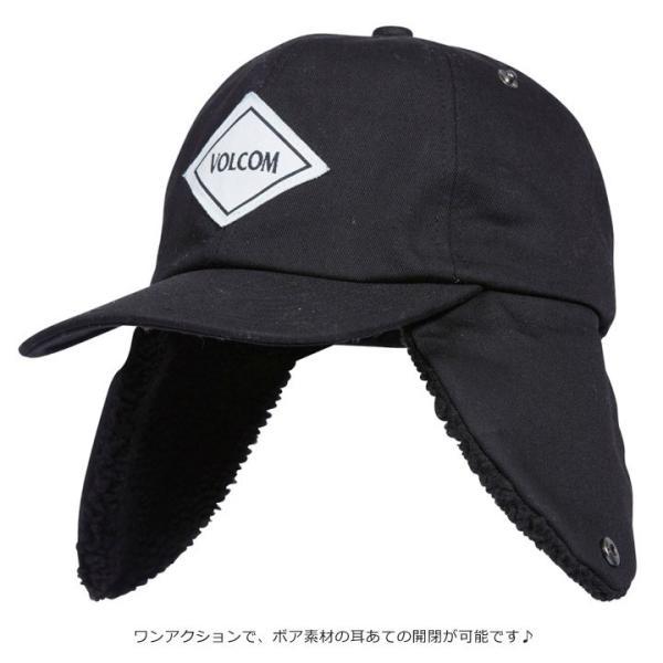 VOLCOM ボルコム キャップ メンズ VOLCOM PILOT CAP D55318JA 2018秋冬 ブラック ワンサイズ|3direct|05