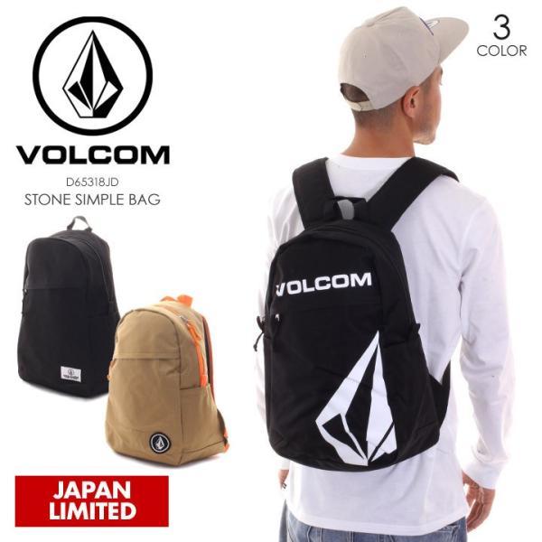 VOLCOM ボルコム リュック メンズ STONE SIMPLE BAG D65318JD 2018秋冬 ブラック/カーキ 27L|3direct