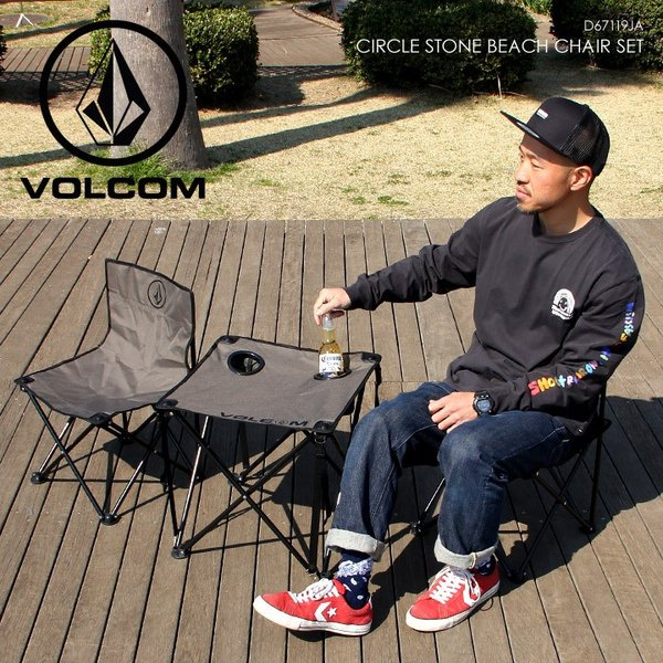 VOLCOM ボルコム ビーチチェア CIRCLE STONE BEACH CHAIR SET D67119JA 2019春夏|3direct