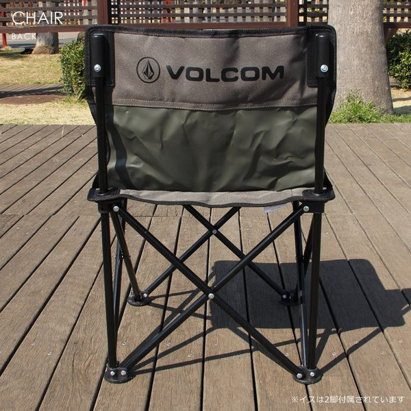 VOLCOM ボルコム ビーチチェア CIRCLE STONE BEACH CHAIR SET D67119JA 2019春夏|3direct|05