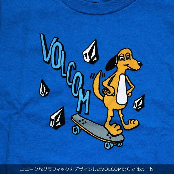 VOLCOM ボルコム Tシャツ キッズ VOLCOM DOG S/S TEE YOUTH LY Y3511931|3direct|06