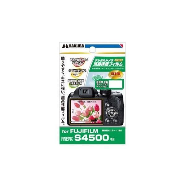 ハクバ HAKUBA FUJIFILM FinePix S4500 専用液晶保護フィルム DGF-FFS4500