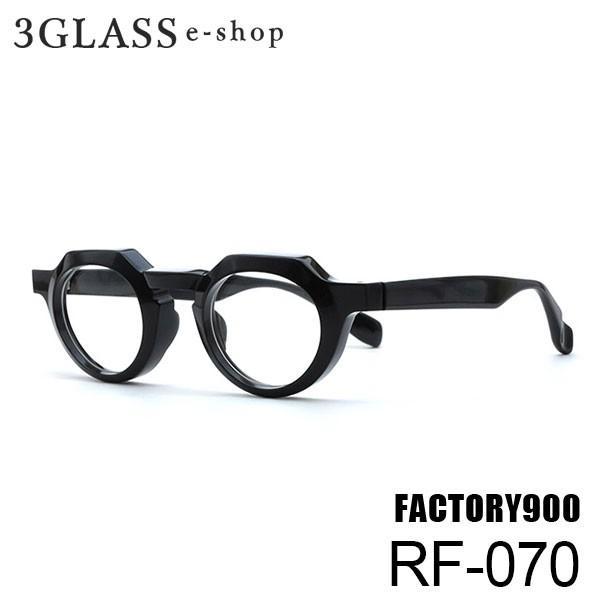 FACTORY900 RETRO ファクトリー900レトロ RF-070 45mm 5カラー 001 159 219 289 880メンズ メガネ 眼鏡 サングラスfactory900 rf-070 店頭受取対応商品