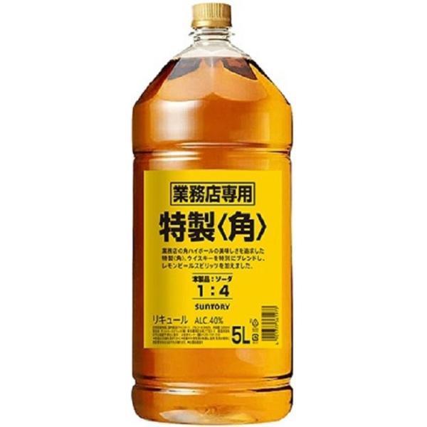 角瓶 業務用 5000mlペット×1本 洋酒 国産ウイスキー whisky サントリー 5L 大容量 1梱包4本迄|3line