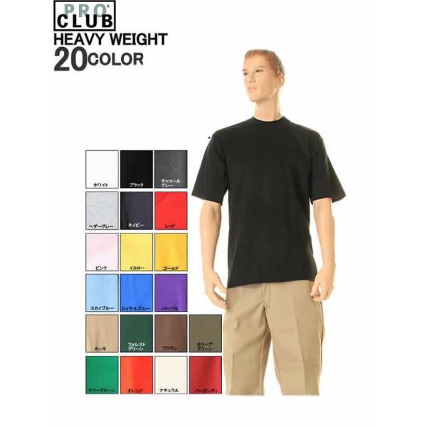 PRO CLUB #101 TEE SHIRTS 無地Tシャツ 半袖 プロ クラブ ヘビーウェイト クルーネック 半袖Tシャツ20色 3love