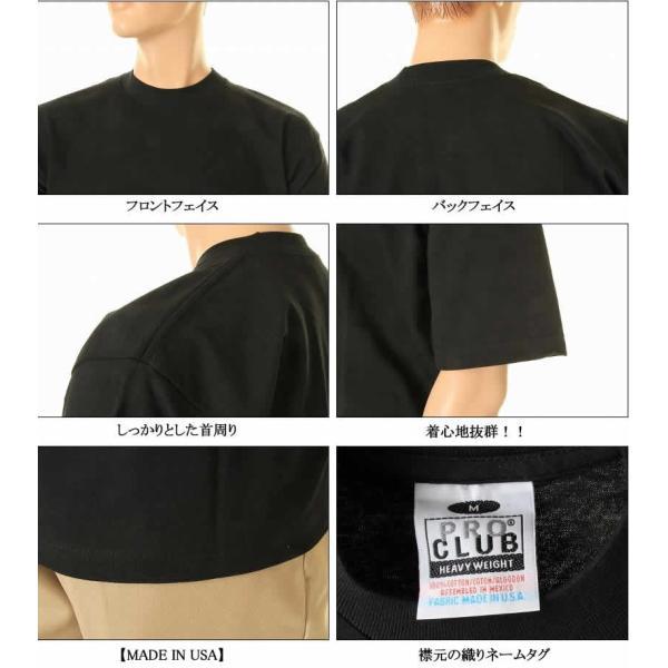 PRO CLUB #101 TEE SHIRTS 無地Tシャツ 半袖 プロ クラブ ヘビーウェイト クルーネック 半袖Tシャツ20色 3love 03