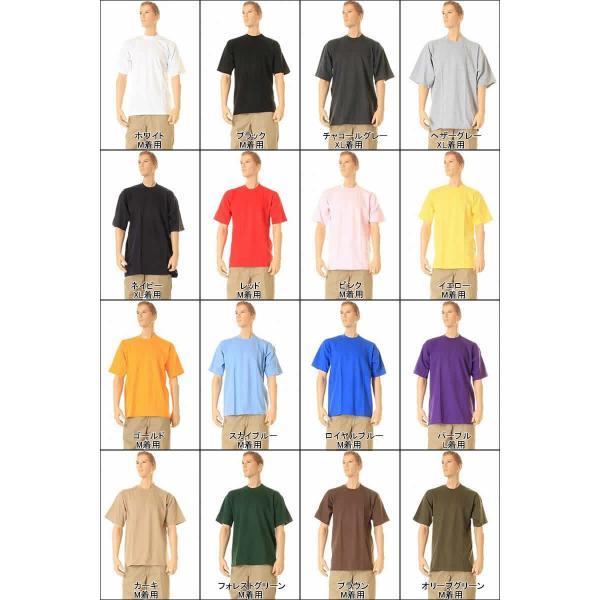 PRO CLUB #101 TEE SHIRTS 無地Tシャツ 半袖 プロ クラブ ヘビーウェイト クルーネック 半袖Tシャツ20色 3love 04