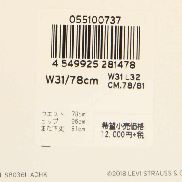 リーバイス 510 L30 ビッグE LEVI'S 05510-0737 BIG-E RED TAB SKINNY FIT JEANS プレミアム ダークウォッシュ スリム フィット スキニー|3love|11