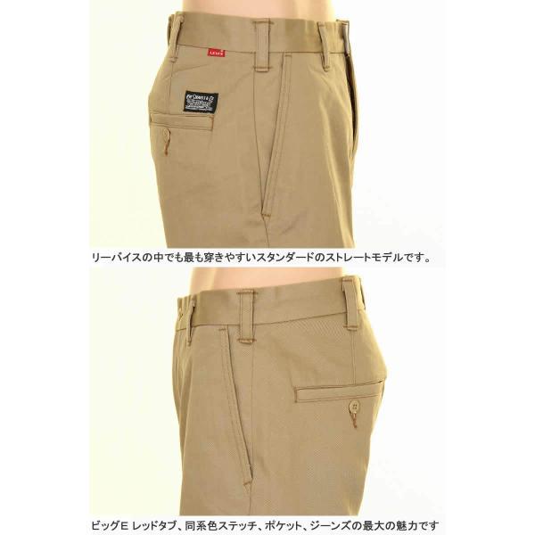 リーバイス チノパン 95588-0001-0003 L30 ハーベストゴールドカーキ ブラック スケートボーディング コレクション アメリカ限定 コットンパンツ 新品|3love|06