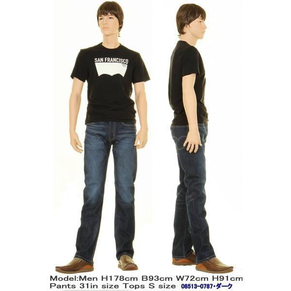 リーバイス 513 95583-0001 スケートボーディングコレクション アメリカ限定モデル スリムストレート 生デニム ロウデニム リジッド インディゴブルー|3love|02