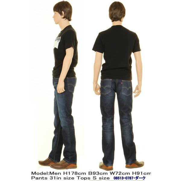リーバイス 513 95583-0001 スケートボーディングコレクション アメリカ限定モデル スリムストレート 生デニム ロウデニム リジッド インディゴブルー|3love|03