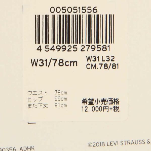 リーバイス ビッグE 00505-1556 L30 BIG-E LEVI'S PREMIUM REGULAR STRAIGHT CONE DENIM JEANS ストレート ジーンズ|3love|15