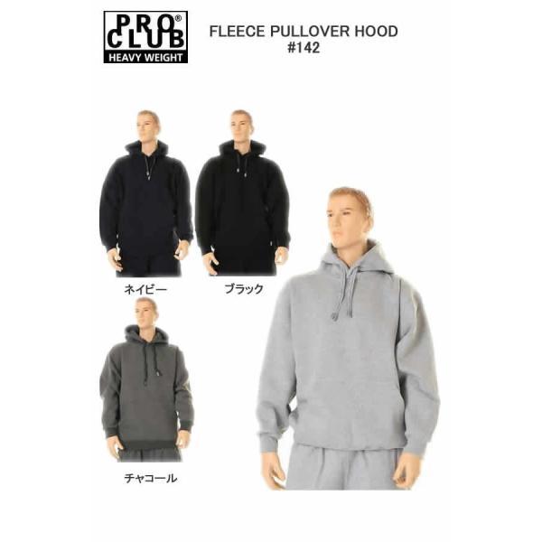 PRO CLUBPROCLUB #142 FLEECE PULLOVER HOOD プロクラブ スウェット シャツ ヨットパーカー サイズ S〜2XL(4 COLOR) 無地スウェット長袖|3love