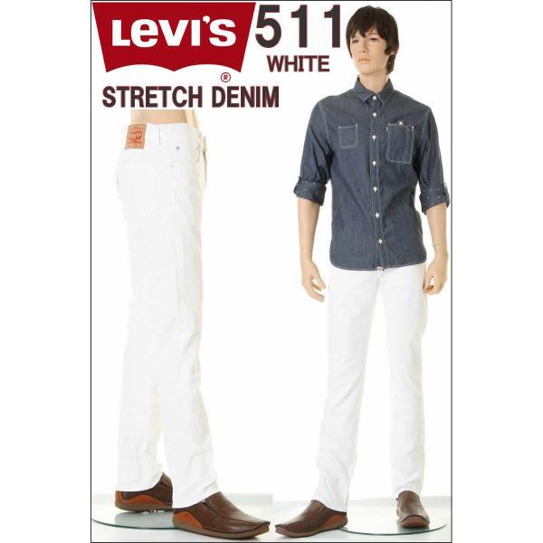肌触り抜群ストレッチデニム リーバイス511 WHITE ホワイト 白色 Levi's リーバイス 04511-1169 スキニースリム ジーンズ|3love
