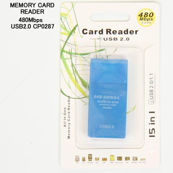 MEMORY CARD READER メモリーカードリーダー 480Mbps USB2.0 CP0287 メモリーカード USB フラッシュカード ブルー