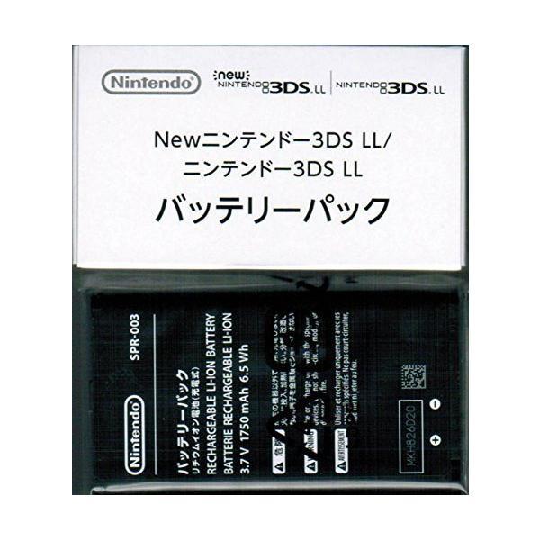 Newニンテンドー3DSLL/ニンテンドー3DSLL専用バッテリーパック(SPR-003)任天堂純正品