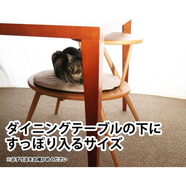 キャットタワー おしゃれ 木製ベッド ペット用品 洗えるクッション 北欧デザイン 猫用家具 egg|3queue|09