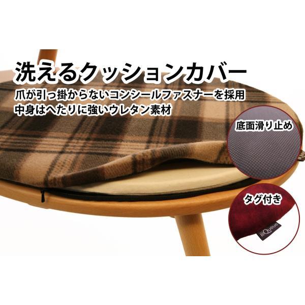 【猫用家具 egg用フリースクッション】 おしゃれ ペット用品 猫 ベッド  洗える クッション 北欧デザイン|3queue|05