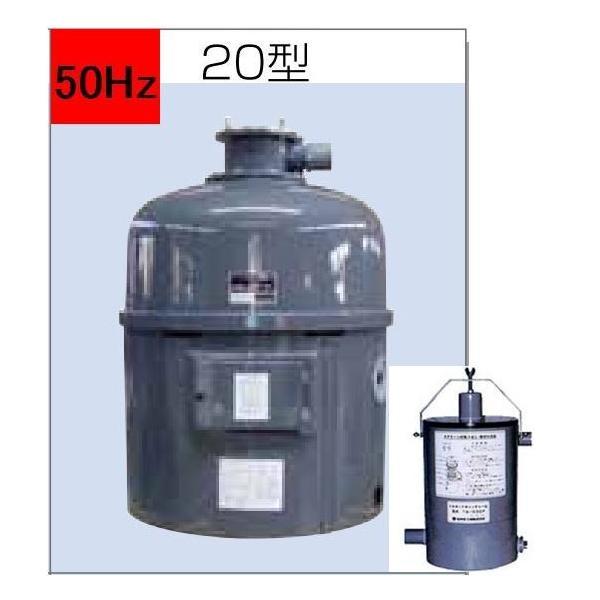  石垣メンテナンス 湧清水 97-20型(IW-20-2型) 50Hz + トルQ(TQ-40P) …
