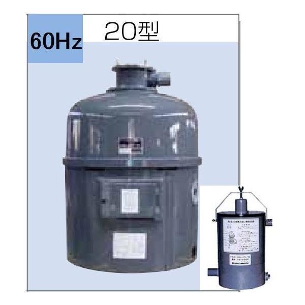  石垣メンテナンス 湧清水 97-20型(IW-20-2型) 60Hz + トルQ(TQ-40P) …