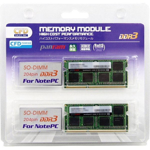 CFD W3N1600PS-8G CFD Panram DDR3-1600 ノート用メモリ 204pin SO-DIMM 8GB 2枚組