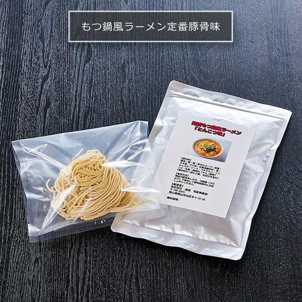 もつ鍋風ラーメン定番豚骨味(1人前) 海賊ラーメン部定番のもつ鍋風ラーメン。豚骨スープとチャンポン麺が絶品です。|400804|02