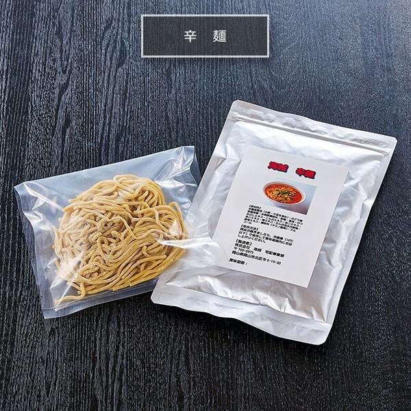 辛麺(1人前) 麺に絶妙に絡むピリ辛スープがクセになる辛麺。奥深いコクが後を引きます。|400804|02