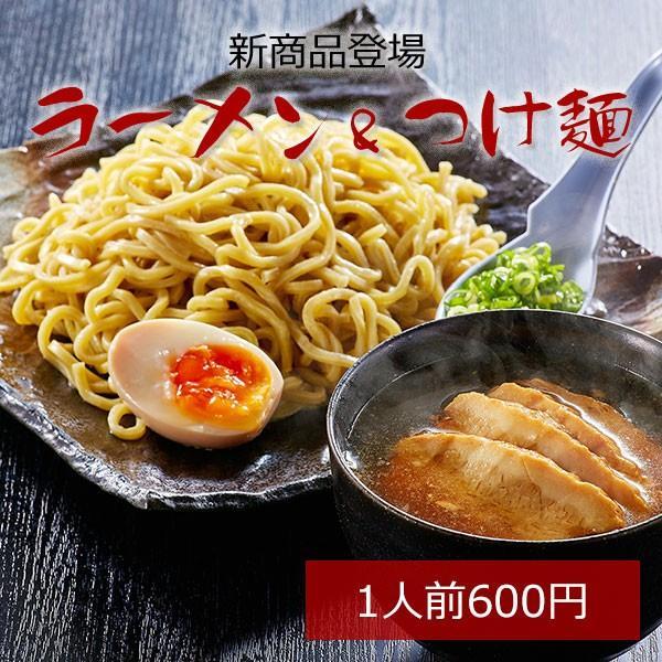 つけ麺(1人前) かみ応えのある太麺とスープの相性が抜群のラーメン。自家製チャーシュー(別売)との相性も抜群です。