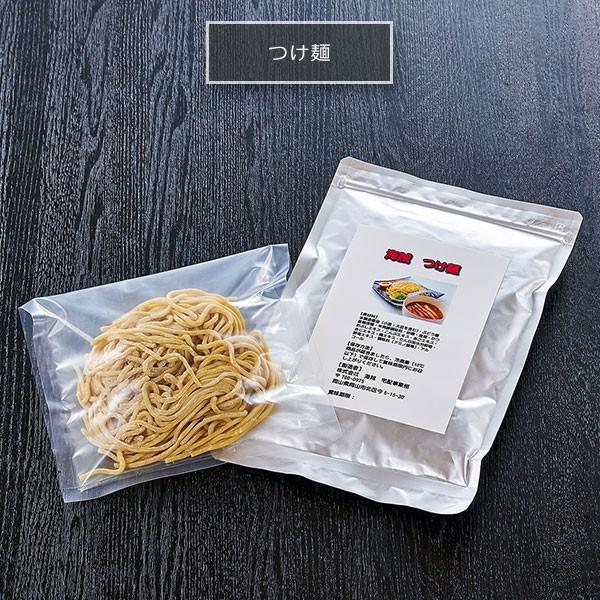 つけ麺(1人前) かみ応えのある太麺とスープの相性が抜群のラーメン。自家製チャーシュー(別売)との相性も抜群です。 400804 02