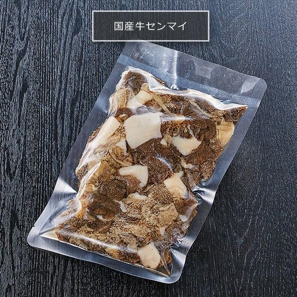 国産牛センマイ もつ鍋に入れてもよし、焼いておつまみとしてもよし。新鮮なセンマイを厳選してお届けします。|400804|02