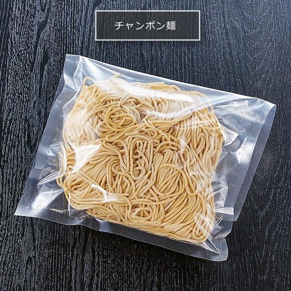チャンポン麺 本場博多から取り寄せる本格チャンポン麺。小麦の香りがスープに溶け込み、もつ鍋と相性抜群!|400804|02