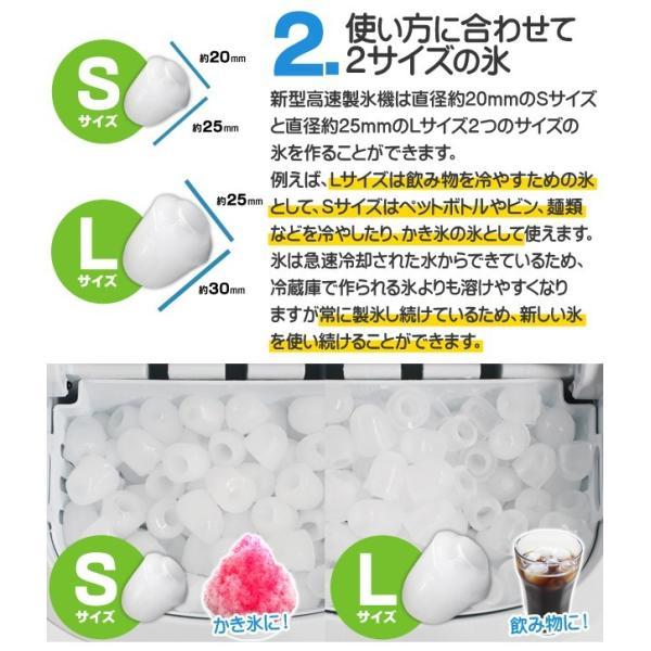 405 新型高速製氷機 氷ドンドン 405-imcn01 家庭用 除菌 洗浄剤 氷キレイ おまけ付き|405|13