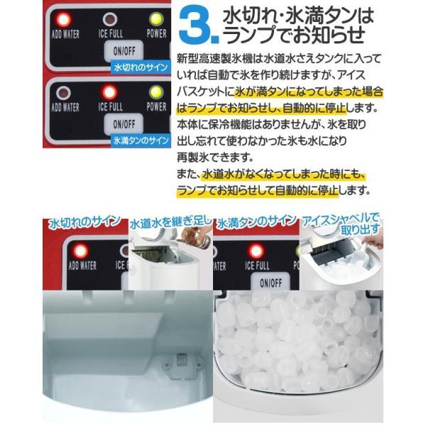 405 新型高速製氷機 氷ドンドン 405-imcn01 家庭用 除菌 洗浄剤 氷キレイ おまけ付き|405|14