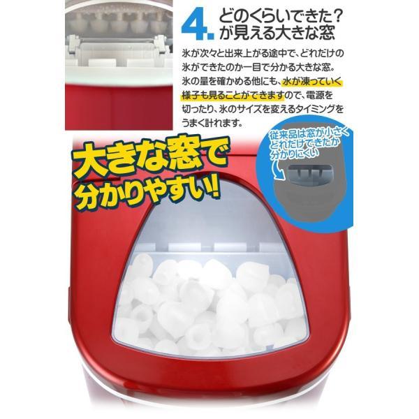405 新型高速製氷機 氷ドンドン 405-imcn01 家庭用 除菌 洗浄剤 氷キレイ おまけ付き|405|15