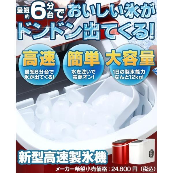 405 新型高速製氷機 氷ドンドン 405-imcn01 家庭用 除菌 洗浄剤 氷キレイ おまけ付き|405|04