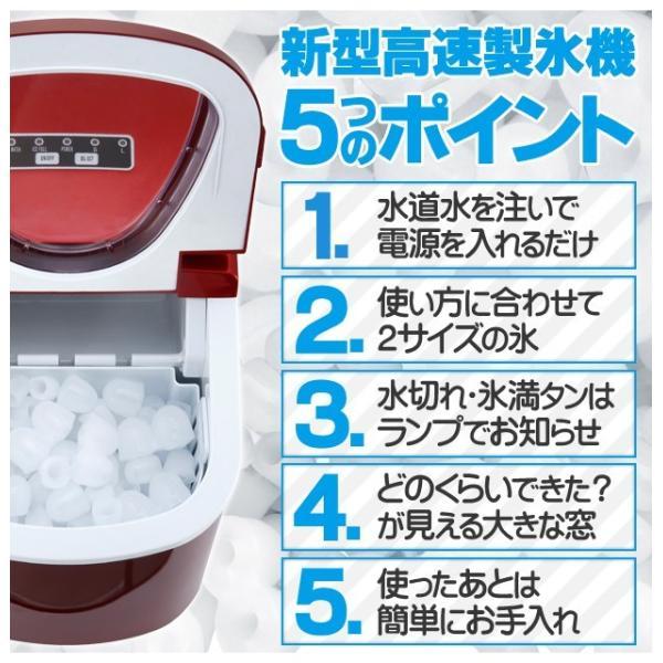 405 新型高速製氷機 氷ドンドン 405-imcn01 家庭用 除菌 洗浄剤 氷キレイ おまけ付き|405|10