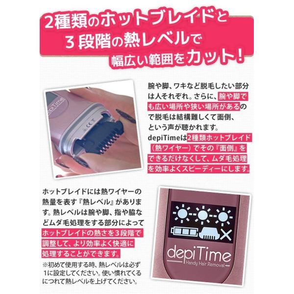 脱毛器 レディース おまけ付き ハンディ脱毛器 デピタイム depiTime nanoTimeBeauty|405|09
